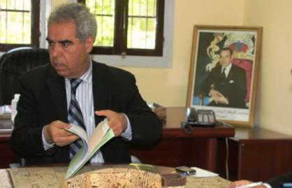 كلمة افتتاحية لرئيس مجلس جماعة زايو بمناسبة انطلاق الموقع الالكتروني للجماعة www.zaio.ma
