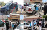 عملية تعقيم سيارات الأمن الوطني بزايو