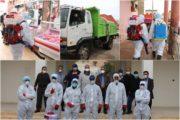 جماعة زايو تواصل حملاتها التطهيرية ضد فيروس كورونا