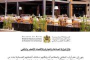 28 مايو 2020 أرباب المقاهي والمطاعم بإمكانهم استئناف أنشطتهم الخدماتية وفق شروط محددة