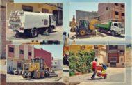 بالصور .. حملة نظافة موسعة
