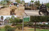 حملة تنظيف وتقليم وسقي حديقة 20 غشت