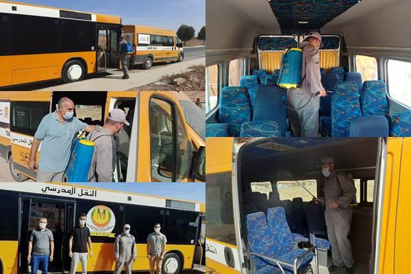 تعقيم حافلات النقل المدرسي من طرف المكتب الصحي التابع لجماعة زايو