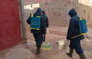 تدخل فريق المكتب الصحي التابع لجماعة زايو لتعقيم منزل أحد مصابي فيروس كورونا
