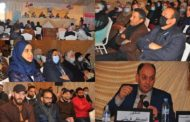 """زايــــــو : تنظيم ندوة حول موضوع """"الحضور السياسي للمرأة المغربية بين النص القانوني وواقع الممارسة"""""""